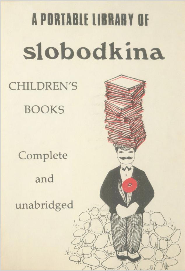 A Portable Library Of Slobodkina